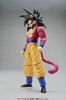 DRAGON BALL Son Goku SS4 Figure-rise Standard