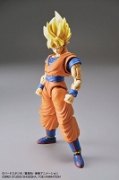 DRAGON BALL Son Goku SUPER SAIYAN  Figure-rise Standard