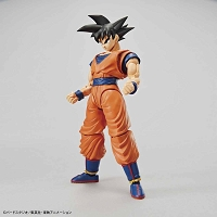 DRAGON BALL SON GOKU Figure-rise Standard